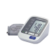 OMRON Intellisense Arm Blood Pressure Monitor (HEM-7130)