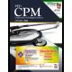 PPD's Compendium of Philippine Medicine 17th Edition